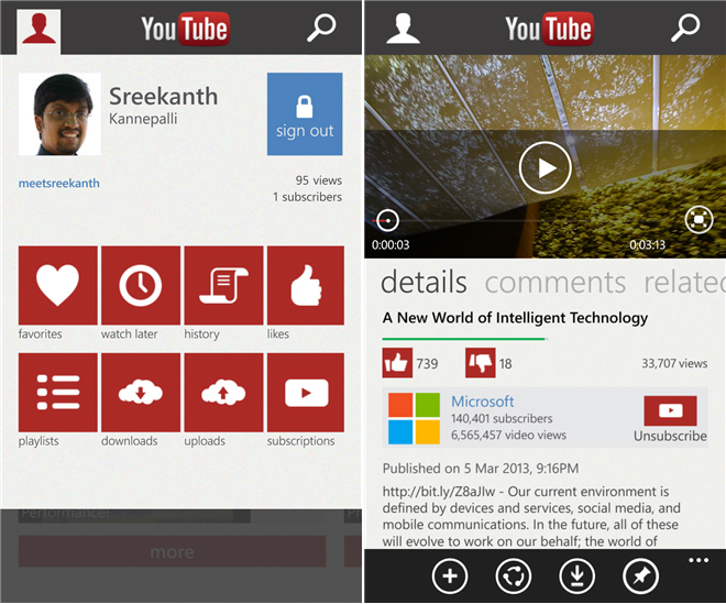 Youtube скачать приложение для windows